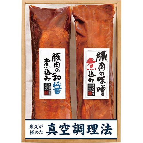 米久 2種の豚煮込みセット