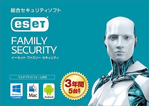 【旧製品】ESET ファミリーセキュリティ|5台3年版|カード版|Win/Mac/Android対応