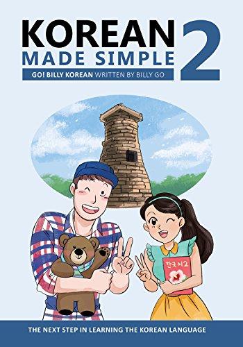 Hàn Quốc thực hiện đơn giản 2: bước tiếp theo trong việc học ngôn ngữ Hàn Quốc (phiên bản tiếng Anh)