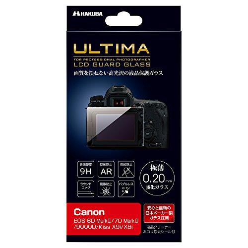HAKUBA 液晶保護ガラス ULTIMA Canon EOS M5 専用 DGGU-CAEM5