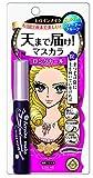 Isehan Kiss Me heroine make | Mascara | Long & Curl & SUPER WATER PROOF Mascara 01 Jet Black 6g by Ise half