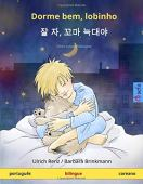 Duerme bien, Lobinho. Libro infantil bilingüe (portugués - coreano)