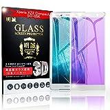 明誠Xperia XZ2 Compact SO-05K ブルーライトカット 3D全面保護ガラスフィルム Xperia XZ2 Com……