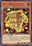 遊戯王 IGAS-JP006 ドシン@イグニスター (日本語版 ノーマル) イグニッション・アサルト