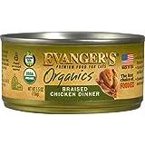 Evanger's Organics Braised Chicken Dinner for Cats, Pack of 24