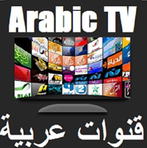 Arabic Tv Box Iptv HD 4K Included All Arabic and International Channels