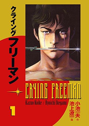 Crying freeman: volume 1