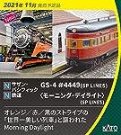 アメリカの西海岸を駆けた往年の名列車がNゲージでお楽しみいただけます。 世界一美しい列車 の名の通り、鮮やかな塗装をまとった外観を美しく再現いたします。 増結セットを4セット使用することで、実車同様の18両編成を再現可能です。 原産国:日本