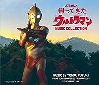 帰ってきたウルトラマン MUSIC COLLECTION