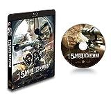 【Amazon.co.jp限定】15ミニッツ・ウォー[Blu-ray](L判ビジュアルシート付)