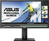 ASUS 28型4Kディスプレイ ( ブルーライト低減 / フリッカーフリー / 応答速度1ms / 3,840x2,160 / 昇降・ピボット機能 / DP,HDMI / スピーカー内蔵 / VESA規格 / 3年保証 ) PB287Q