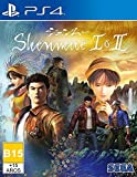 Shenmue I & II - PlayStation 4 (Video Game)