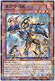 遊戯王 第11期 DBGC-JP027 遺跡の魔鉱戦士【パラレル】
