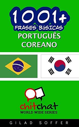1001+ Frases Básicas Portuguès - Coreano
