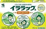 【第2類医薬品】イララックa 20カプセル