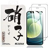 iphone12 ガラスフィルム 【2枚セット】 iphone12pro ガラスフィルム 液晶保護フィルム 約3倍……