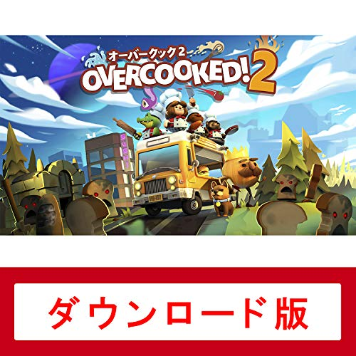 Overcooked 2 - オーバークック2|オンラインコード版
