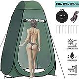 Tente de douche intimité escamotable, tente de salle de bain extérieure avec 2 fenêtres, tente de toilette...