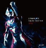 ウルトラマンジード Complete Original Sound Track