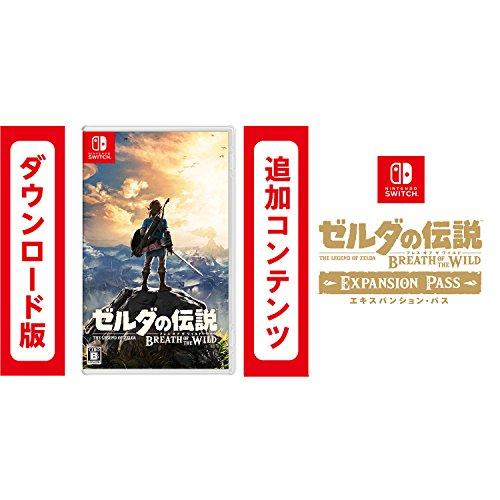 ゼルダの伝説 ブレス オブ ザ ワイルド 【Nintendo Switch】+ エキスパンション・パス セット|オンラインコ...