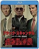 ブラック・スキャンダル [Blu-ray]