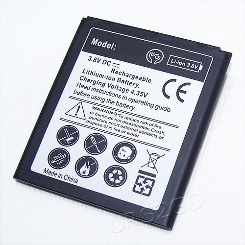 High Capacity 3500mAh Spare Rechargeable Replacement Battery for Straight Talk/TracFone/Net10 Samsung Galaxy Sky S320VL Phone