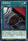 遊戯王カード 機関連結(ノーマル) リンク・ヴレインズ・パック2(LVP2) | 列車 装備魔法 ノーマル