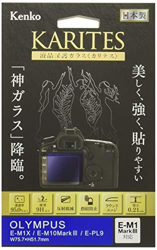 Kenko 液晶保護ガラス KARITES OLYMPUS OM-D E-M1X/E-M10 MarkIII/E-PL9用 薄さ0.21mm ARコート採用 ラウンドエッジ加工 KKG-OEM1X