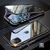マグネット着脱式 iPhone11Pro ケース前後両面ガラス アルミ バンパー マグネット 止め式 360°……