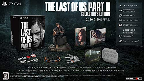 【PS4】The Last of Us Part II コレクターズエディション 【Amazon.co.jp限定】The Last of Us Part II オ...
