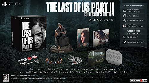 【PS4】The Last of Us Part II コレクターズエディション 【Amazon.co.jp限定】The Last of Us Part II オ...