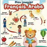 Mon imagier Français - Arabe: plus de 150 mots du quotidien pour apprendre la langue...