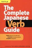 Guía completa de verbos japoneses