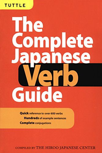 Complete japanese verb guide