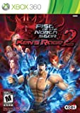 Fist of the North Star: Ken's Rage 2 - Xbox 360 (Video Game)