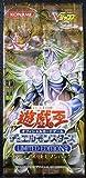 【遊戯王】リミテッドエディション9(アルティメットセブンパック)