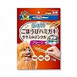ドギーマン ホワイデント ササミdeデンタル プレーン (70g) ドッグフード 犬用おやつ