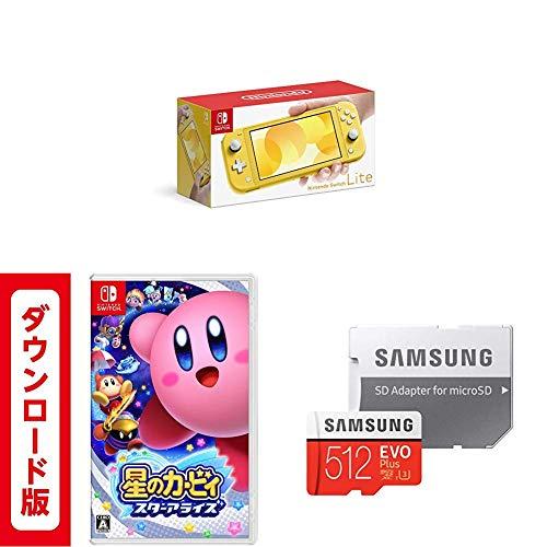 Nintendo Switch Lite イエロー + 星のカービィ スターアライズ|オンラインコード版 + 【Amazon.co.jp 限定...