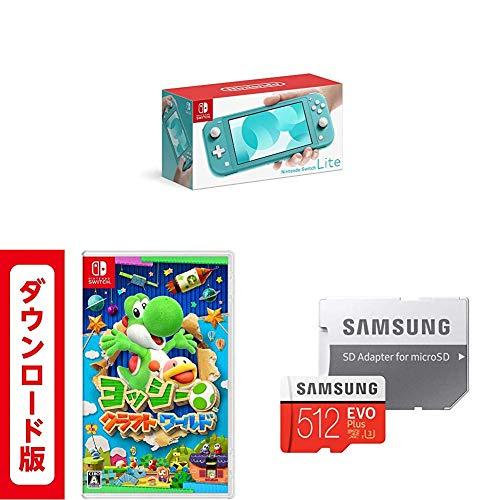 Nintendo Switch Lite ターコイズ + ヨッシークラフトワールド|オンラインコード版 + 【Amazon.co.jp 限定...