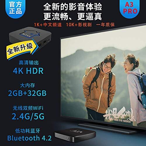 2020 A3 PRO Box Chinese 2GB RAM+32GB ROM WiFi 5G 4.0 Better Than HTV 2 3 5