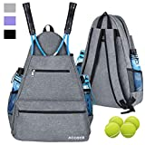 ACOSEN Tennis Bag Tennis Backpack - Large Tennis Bags for Women and Men to Hold Tennis Racket,Pickleball Paddles, Badminton Racquet, Squash Racquet,Balls and Other Accessories (Gray)
