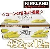 カークランド KIRKLAND ゴールデン スイートコーン缶 432g×12缶
