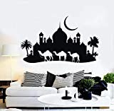 Arte decorativo árabe de la pared del vinilo de la palmera de la mezquita del camello