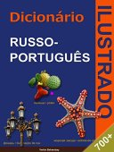 Russian-Portuguese Illustrated Dictionary (English Edition)