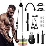 Fitness LAT Pulley System Gym, LAT Pulldown Attachments Pulley Cable Machine System for LAT Pull Down Machine, Home Workout Gym Equipment for Triceps Exercise, Biceps Curl, (3IN1 Pulley System)