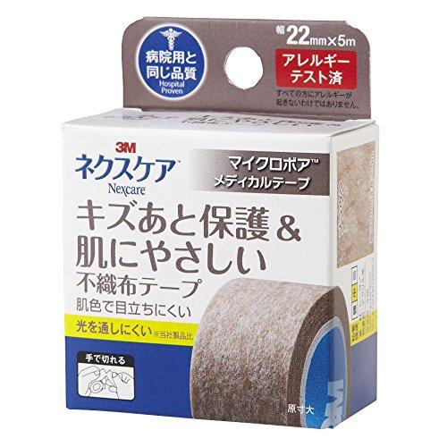 3M(スリーエム) ネクスケア キズあと保護&肌にやさしい不織布テープ ブラウン 22mm 5.0m