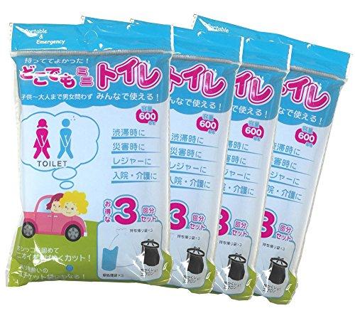 携帯トイレ どこでもミニトイレ 12回分(3回分×4パック) 男女兼用 持ち帰り袋付き 600cc