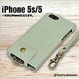 ラスタバナナ iPhone5S ネックタイプカバー IV 0093IP5S