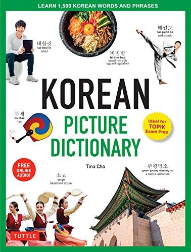 Từ điển Hàn Quốc hình ảnh: Hàn Quốc học 1.500 từ và cụm từ - tài nguyên hoàn hảo cho người học thị giác ở mọi lứa tuổi (kể cả âm thanh trực tuyến)