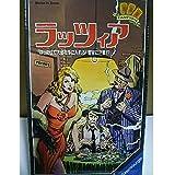 RAZZIA [ラッツィア]カードゲーム ボードゲーム 絶版品 日本語解説付き